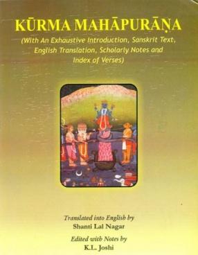 Kurma Mahapurana: Sanskrit Text with English Translation