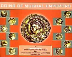 Coins of Mughal Emperors