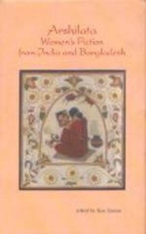 Arshilata: Women's Fiction from India and Bangladesh