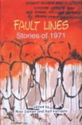 Fault Lines: Stories of 1971