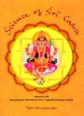 Science of Sri Cakra: Appended with Dikshitar's Kamalamba Navavarana-Krtis (With 2CDs)
