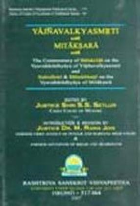 Yajnavalkyasmrti with Mitaksara (Sanskrit), with the commentory of Balakrida on the Vyavaharadhyaya of Yajnavalkyasmrti and Subodhini and Balambhatti on the Vyavaharadhyaya
