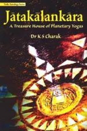 Jatakalankara: A Treasure House of Planetary Yogas