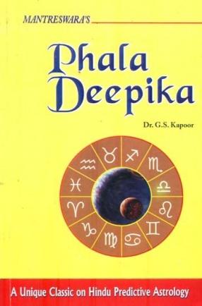 Mantreswara's Phala Deepika