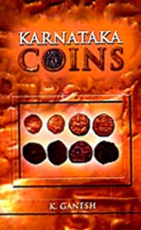 Karnataka Coins