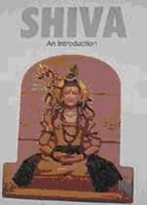 Shiva: An Introduction