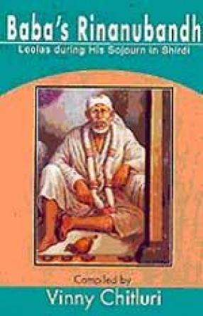 Baba's Rinanubandh