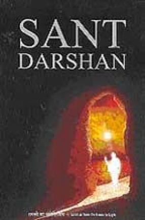 Sant Darshan (Illustrated)