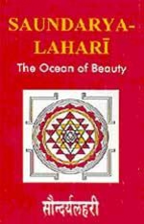 Saundarya - Lahari: The Ocean of Beauty
