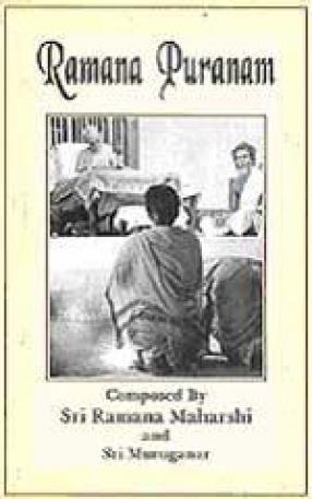 Ramana Puranam