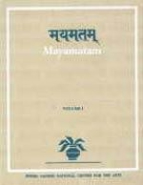 Mayamatam: Treatise of Housing, Architecture and Iconography (In 2 Volumes)
