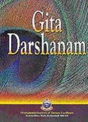 Gita Darshanam