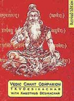 Vedic Chant Companion