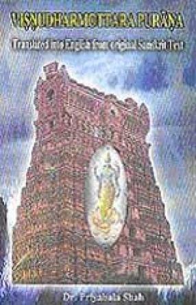 Visnudharmottara Purana (In 3 Volumes)