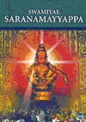 Swamiyae Saranamayyappa