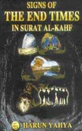 Sign of the End Times in Suart Al-Kahf