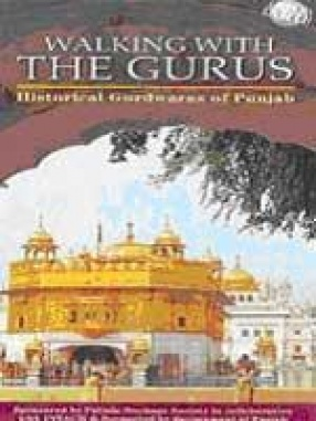 Walking with the Gurus