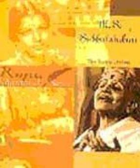 M S Subbulakshmi: The Voice Divine