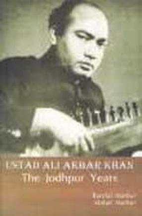 Ustad Ali Akbar Khan: The Jodhpur Years