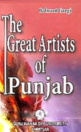 The Great Artists of Punjab