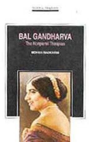 Bal Gandharva: The Nonpareil Thespian