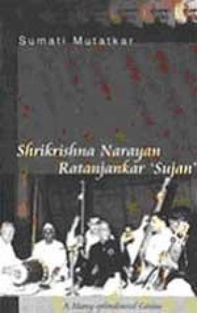 Shrikrishna Narayan Ratanjankar 'Sujan'