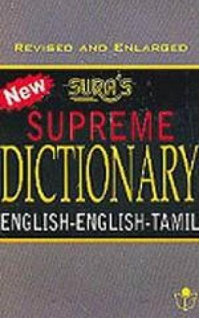 New Supreme Dictionary: English-English-Tamil