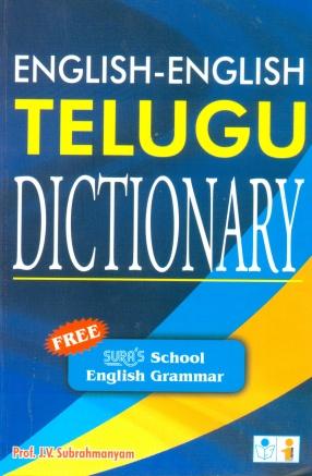 English-English-Telugu Dictionary