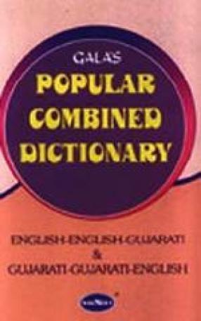 English-Gujarati: Popular Combined Dictionary
