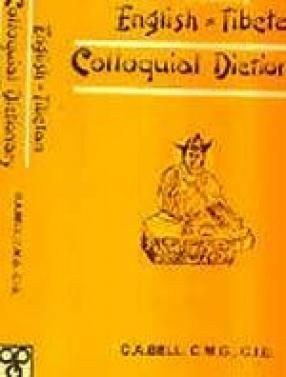 English Tibetan Colloquial Dictionary
