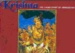 Krishna: The Living Spirit of Vrindavana