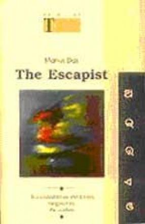The Escapist