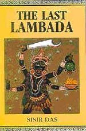 The Last Lambada