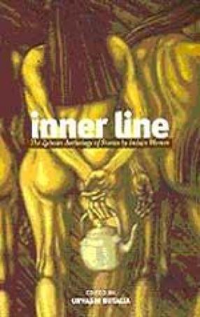 Inner Line