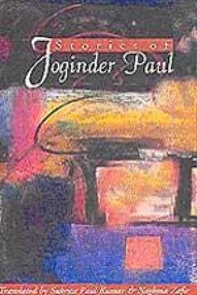 Stories of Joginder Paul