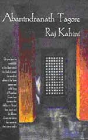 Raj Kahini