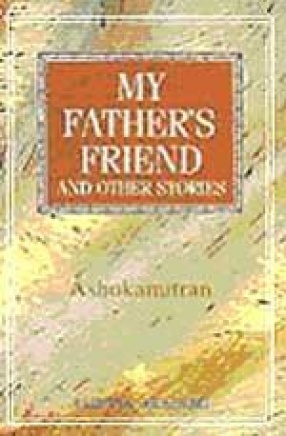 My Father's Friend and Other Stories