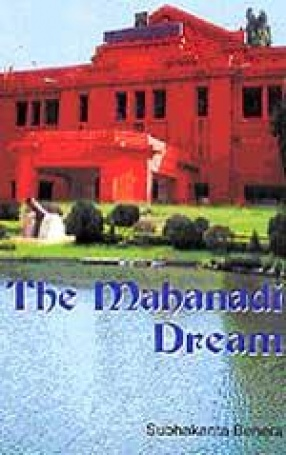 The Mahanadi Dream
