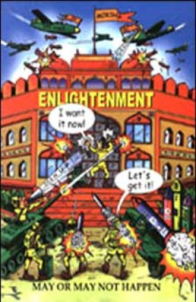Enlightenment: May Or May Not Happen