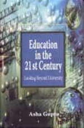 Education in the Twenty First Century: Looking Beyond University