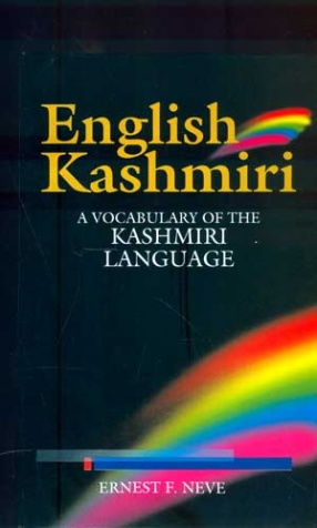 English Kashmiri: A Vocabulary of the Kashmiri Language