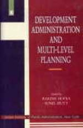 Development Administration and Multi-Level Planning
