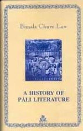 A History of Peli Literature
