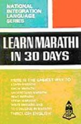 Learn Marathi in 30 Days through English