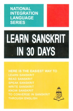 Learn Sanskrit in 30 Days through English