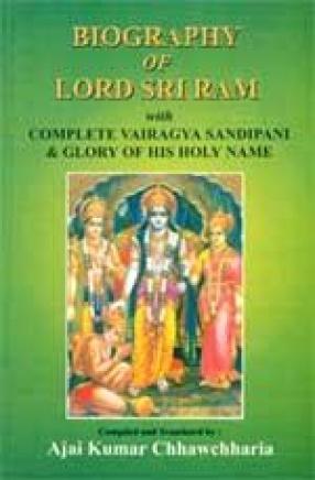 Biography of Lord Shri Rama