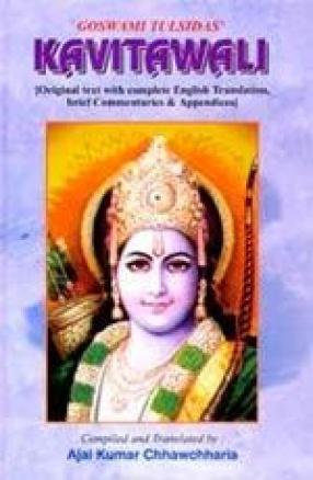 Goswami Tulsidas' Kavitawali