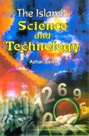 The Islamic Science and Technology