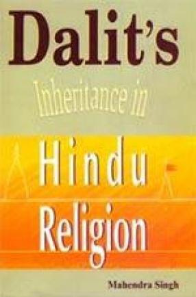 Dalit's Inheritance in Hindu Religion