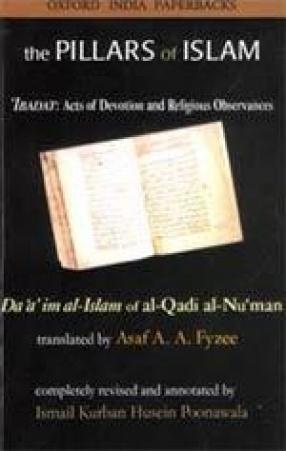 The Pillars of Islam (Volume I)